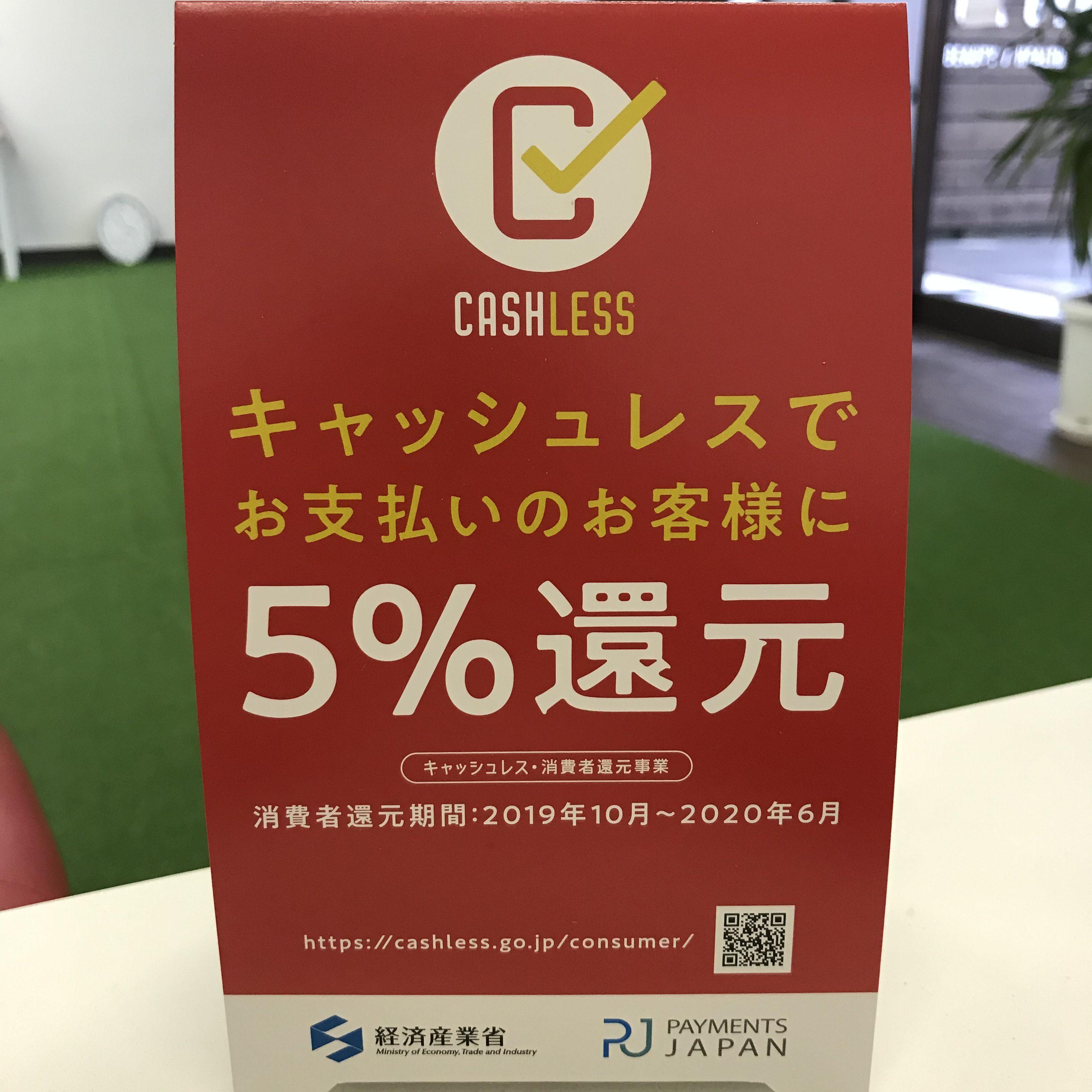 福山 ダイエット チャックジム パーソナルトレーニング