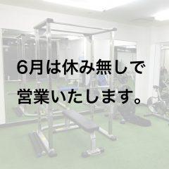チャックジム 福山 パーソナルトレーニング ジム